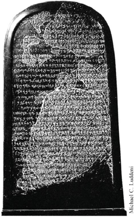 Great Discoveries in Bible Archaeology -- By: Anonymous